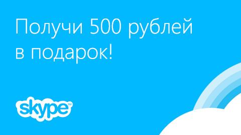 Акция: QIWI дарит ваучер на 500 рублей (new 15.02) - Вывод и обмен электронных денег - Форум ZiSMO.biz