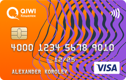 Можно взять кредит на киви карту как получить гос ипотеку в москве