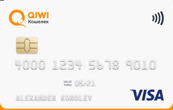 Виртуальная кредитная карта киви как создать