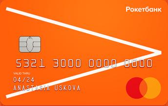 инфин банк онлайн кредитлари