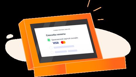 виртуальная кредитная карта киви оформить дебет 10 кредит 60 означает