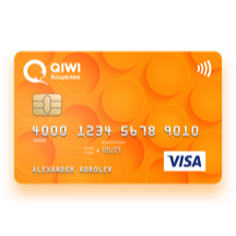 Qiwi visa wallet кошелек вход [PUNIQRANDLINE-(au-dating-names.txt) 25